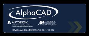 AlphaCAD
